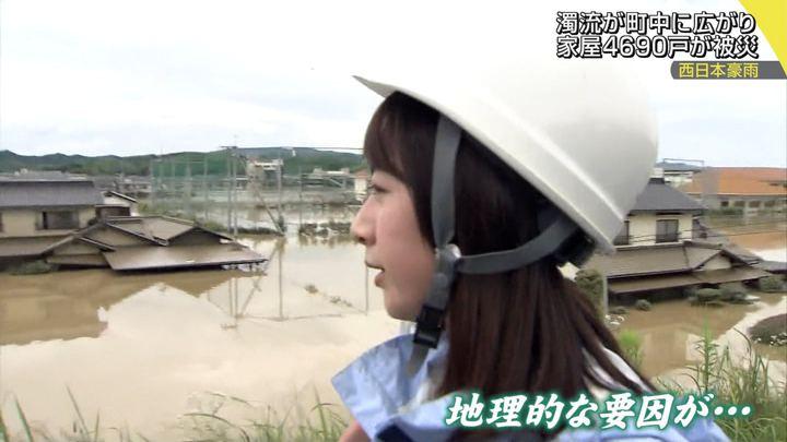 2018年07月08日林美沙希の画像01枚目