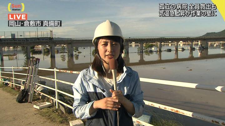 2018年07月08日林美沙希の画像11枚目
