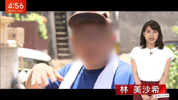 2018年07月13日林美沙希の画像01枚目