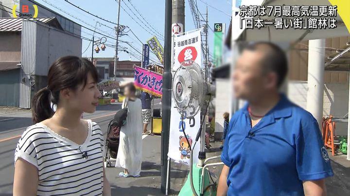 2018年07月15日林美沙希の画像01枚目