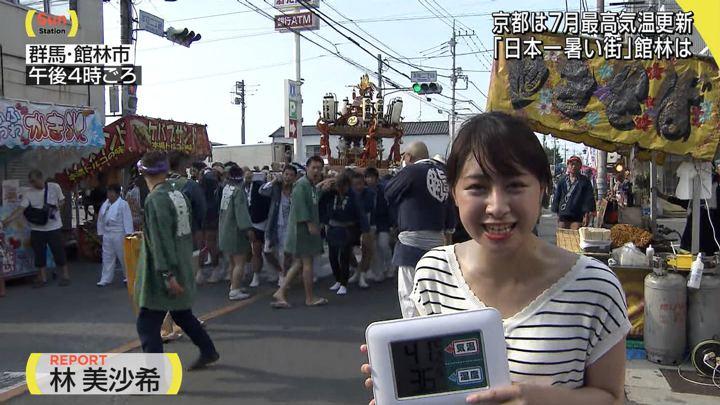 2018年07月15日林美沙希の画像02枚目