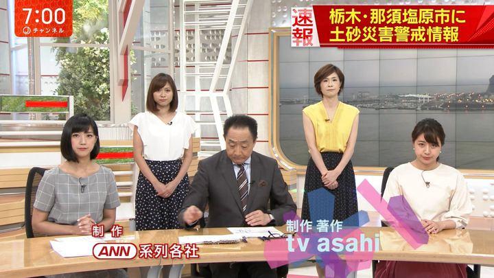2018年07月18日林美沙希の画像09枚目