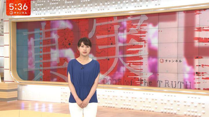2018年07月19日林美沙希の画像05枚目