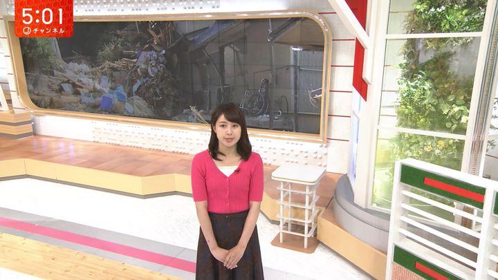 2018年07月20日林美沙希の画像01枚目