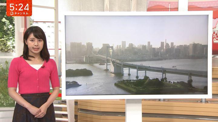 2018年07月20日林美沙希の画像06枚目