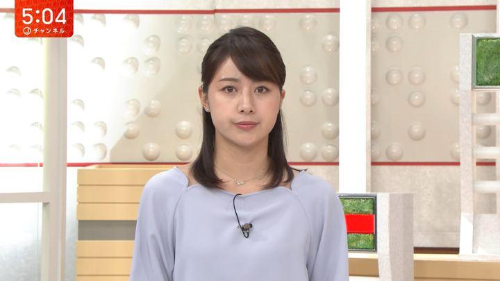 2018年07月26日林美沙希の画像01枚目