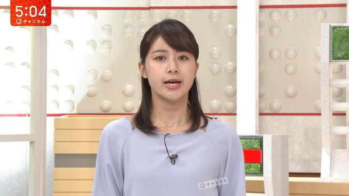 2018年07月26日林美沙希の画像02枚目