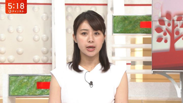2018年07月27日林美沙希の画像01枚目