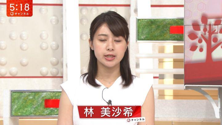 2018年07月27日林美沙希の画像02枚目