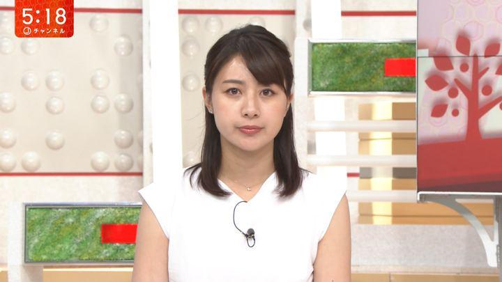 2018年07月27日林美沙希の画像04枚目
