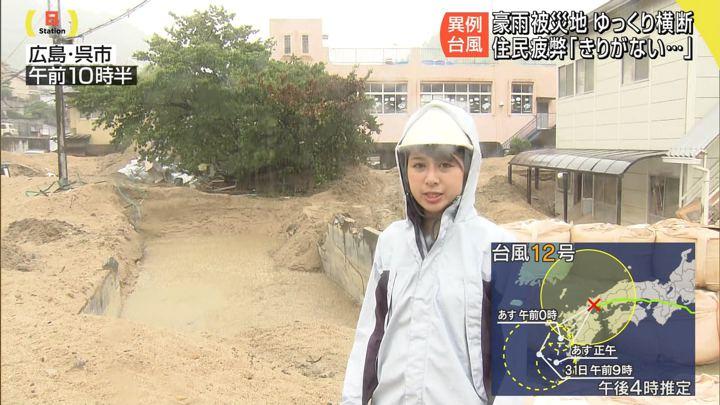 2018年07月29日林美沙希の画像03枚目