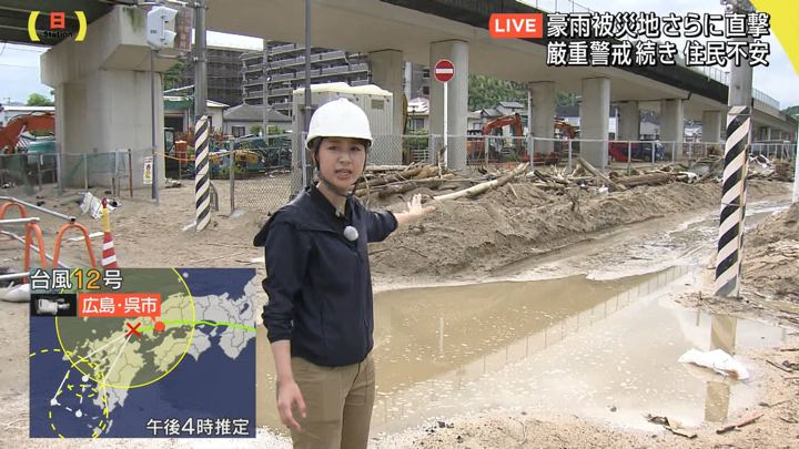 2018年07月29日林美沙希の画像07枚目