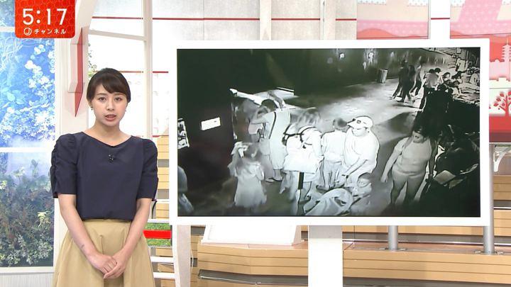 2018年08月01日林美沙希の画像04枚目