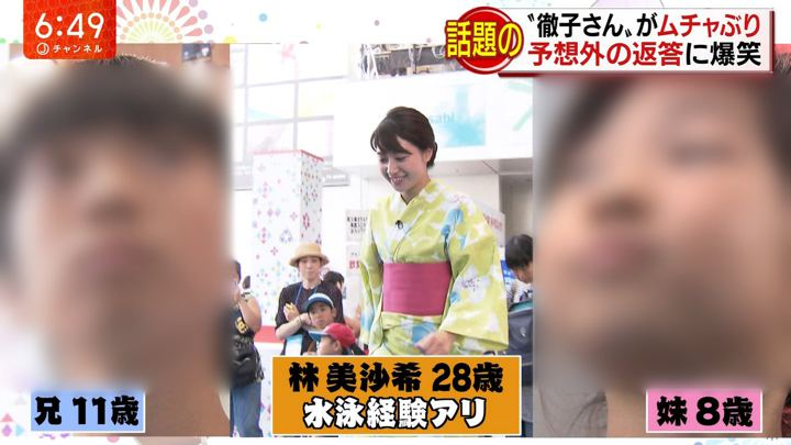 2018年08月01日林美沙希の画像22枚目