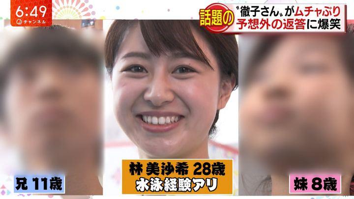 2018年08月01日林美沙希の画像23枚目