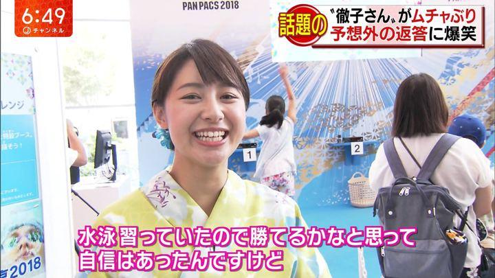 2018年08月01日林美沙希の画像29枚目