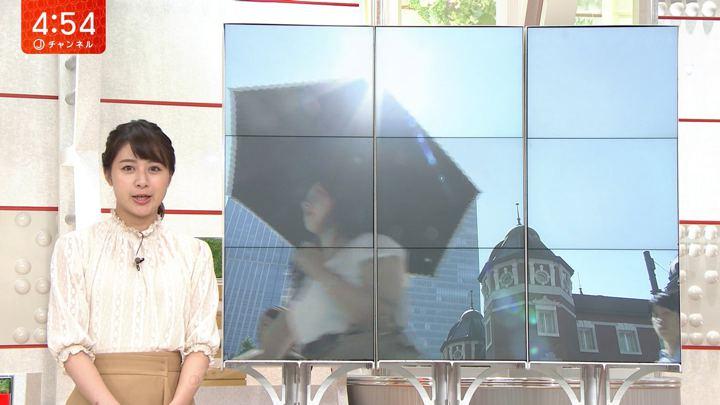 2018年08月02日林美沙希の画像01枚目