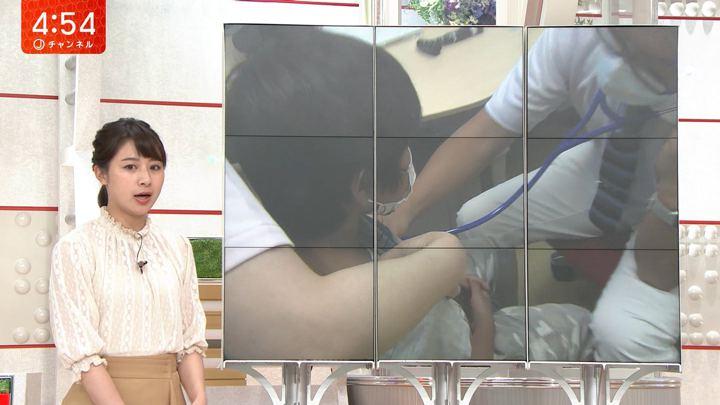 2018年08月02日林美沙希の画像02枚目