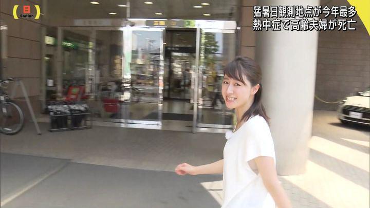 2018年08月05日林美沙希の画像06枚目