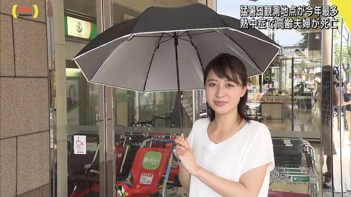 2018年08月05日林美沙希の画像08枚目