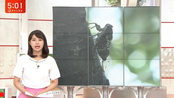 2018年08月09日林美沙希の画像01枚目