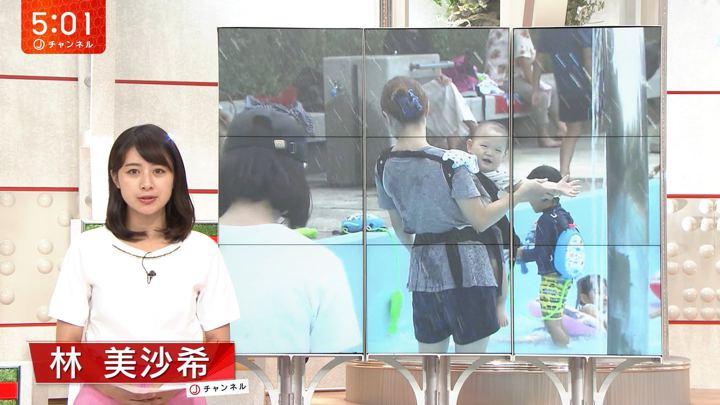 2018年08月09日林美沙希の画像02枚目
