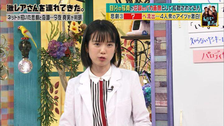 2018年06月11日弘中綾香の画像18枚目