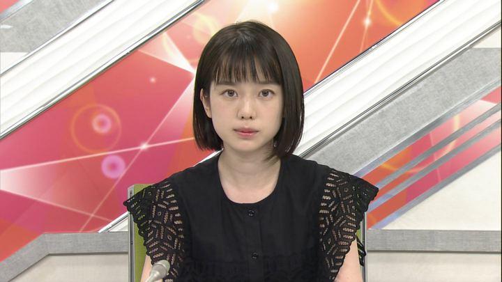 2018年06月13日弘中綾香の画像03枚目