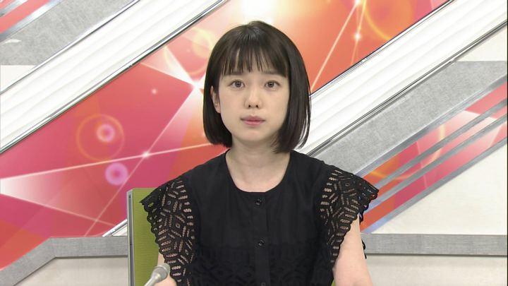 2018年06月13日弘中綾香の画像05枚目