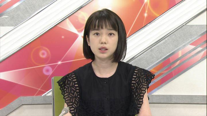 2018年06月13日弘中綾香の画像06枚目