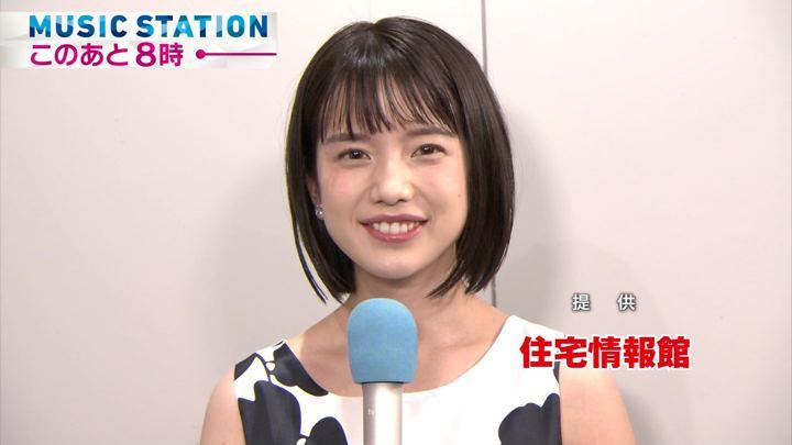 2018年06月15日弘中綾香の画像01枚目