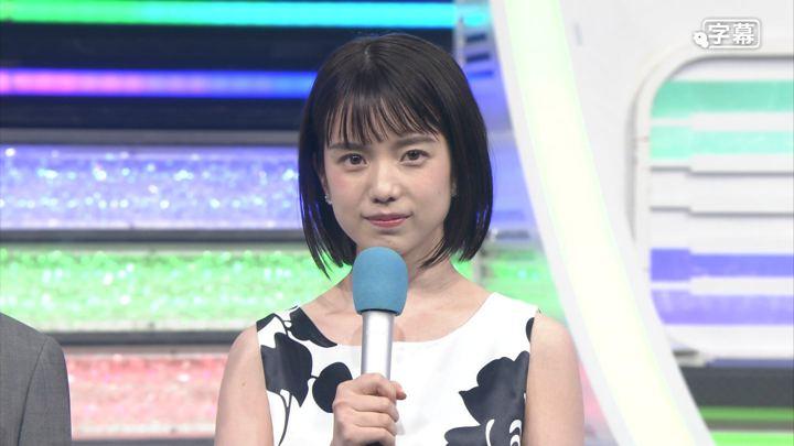 2018年06月15日弘中綾香の画像07枚目