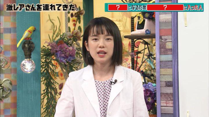 2018年06月25日弘中綾香の画像06枚目