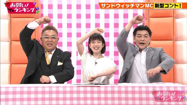2018年06月27日弘中綾香の画像02枚目