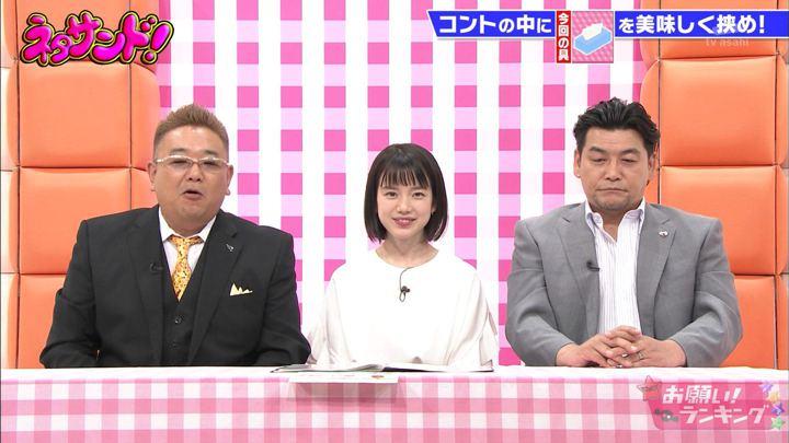 2018年06月27日弘中綾香の画像11枚目