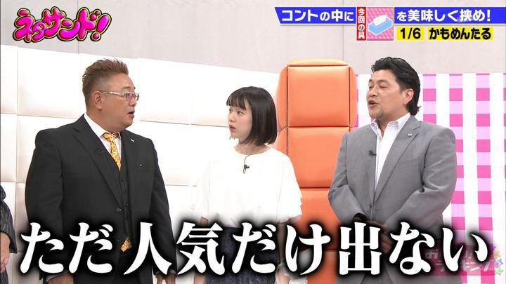 2018年06月27日弘中綾香の画像14枚目