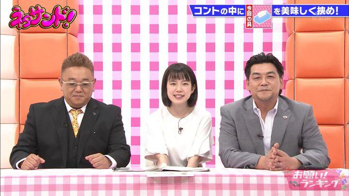 2018年06月27日弘中綾香の画像15枚目