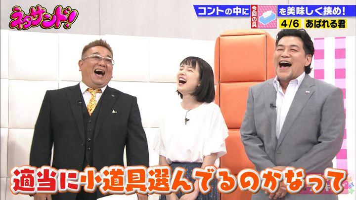 2018年06月27日弘中綾香の画像18枚目
