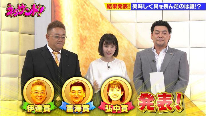 2018年06月27日弘中綾香の画像20枚目