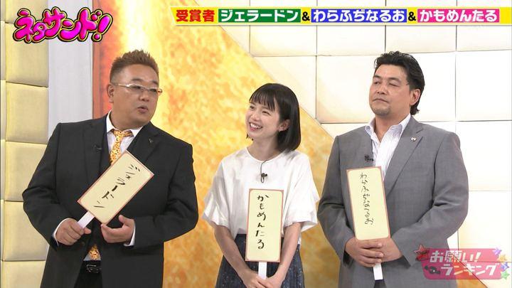 2018年06月27日弘中綾香の画像21枚目