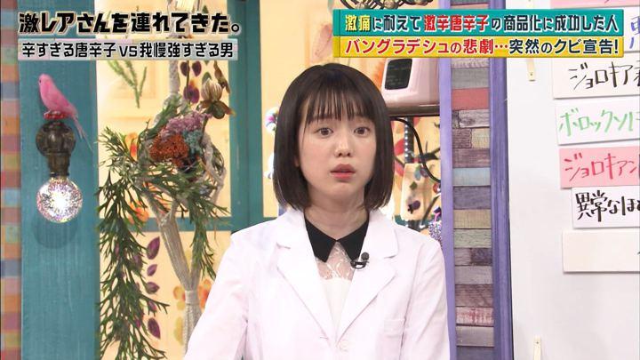 2018年07月02日弘中綾香の画像11枚目