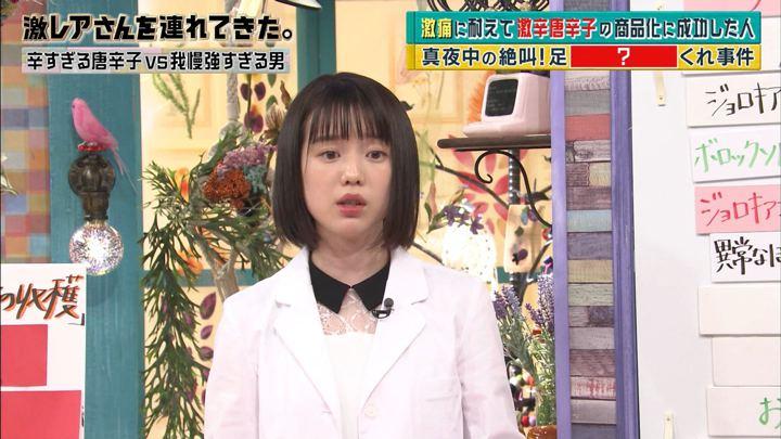 2018年07月02日弘中綾香の画像16枚目