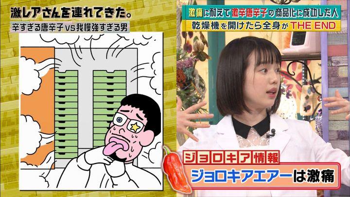 2018年07月02日弘中綾香の画像18枚目