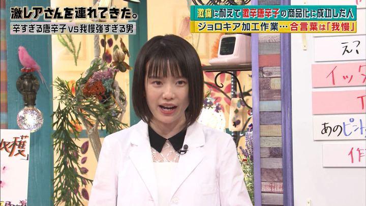 2018年07月02日弘中綾香の画像19枚目