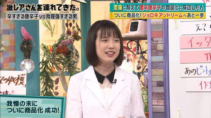2018年07月02日弘中綾香の画像21枚目