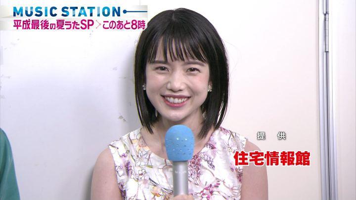 2018年07月06日弘中綾香の画像01枚目