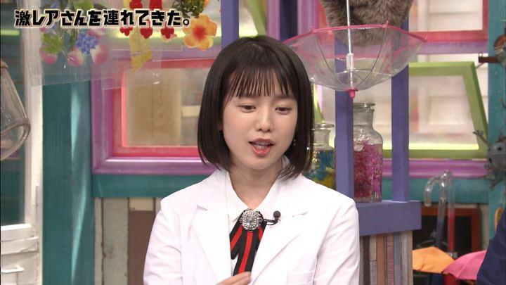 2018年07月09日弘中綾香の画像01枚目
