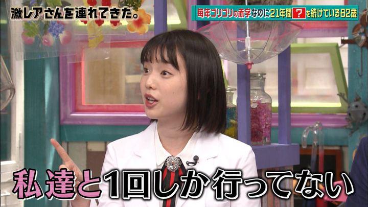 2018年07月09日弘中綾香の画像02枚目
