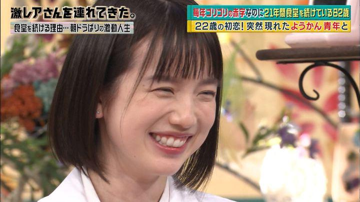 2018年07月09日弘中綾香の画像15枚目