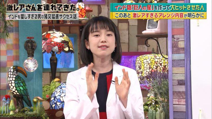 2018年07月16日弘中綾香の画像11枚目